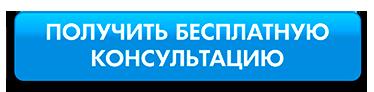1182777-271654-4x186448